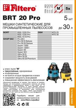 Filtero BRT 20 (5) Pro - Мешки для пылесосов, 5шт - фото 15009