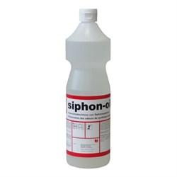 SIPHON-OIL - Масло для сифона - фото 6283