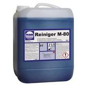 M-80 - для уборки на промышленных предприятиях