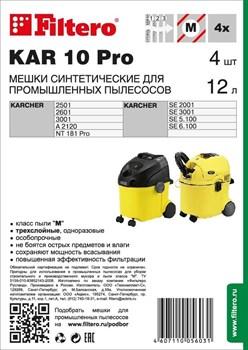 Filtero KAR 10 (4) Pro, мешки для промышленных пылесосов, 5шт - фото 15041