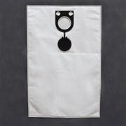 Filtero BSH 20 (5) Pro - Текстильные одноразовые мешки (5шт)