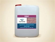 Рипаг (5кг) - удалитель лакокрасочных покрытий
