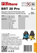 Filtero BRT 20 (5) Pro - Мешки для пылесосов, 5шт