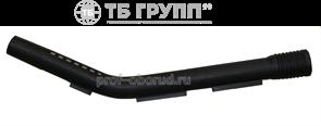 Трубка удлинительная изогнутая для пылесосов Soteco, 36 мм. (06261)