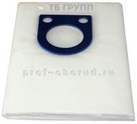 Мешки одноразовые для пылесосов Starmix с баками 20-35л, 5 шт