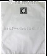 Мешки одноразовые для пылесосов Nilfisk AERO 26, ATTIX 30, ATTIX 33/44