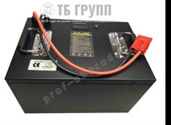 СHILWEE СС-24100-GM-тяговый литиевый аккумулятор