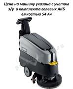 Lavor PRO DYNAMIC 45 B - аккумуляторная поломоечная машина