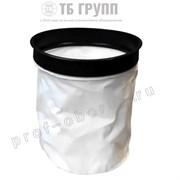 Фильтр-корзина для пылесосов Lavor Pro