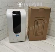 WHS PW-2252 N - сенсорный диспенсер для дезинфицирующих средств