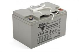 RuTrike 6-EVF-60 (12V60A/H C3) - гелевый тяговый аккумулятор