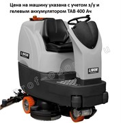 LAVOR Pro Comfort S-R 90 - аккумуляторная поломоечная машина