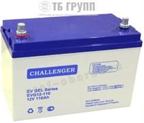CСhallenger EVG12-110 - гелевый тяговый аккумулятор, 12 В