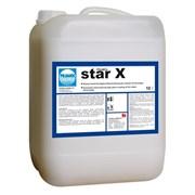 STAR X - для обработки любых гладких напольных поверхностей