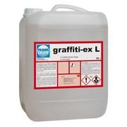 GRAFFITI EX L - Для удаления граффити