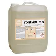 ROST-EX M8 - для удаления ржавчины с поверхностей, чувствительных к кислоте